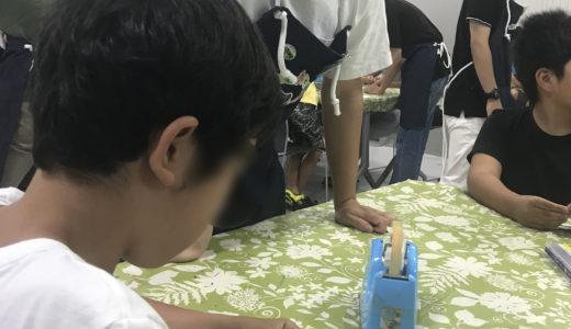 2019/08/10-11 アクセルごま工作教室@東芝未来科学館
