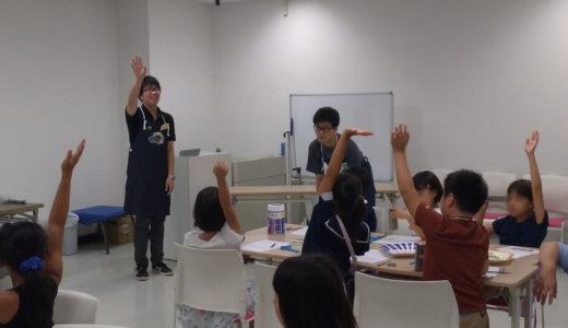2019/08/18 カメラオブスキュラ工作教室@三菱みなとみらい技術館