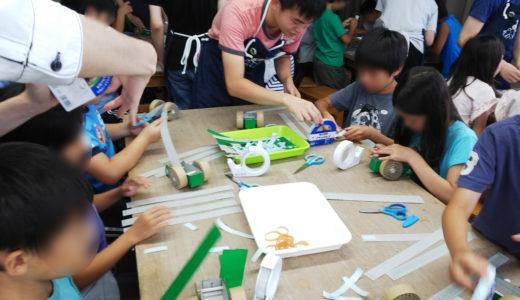 2019/08/22 ゼンマイカー工作教室@緑が丘文化会館