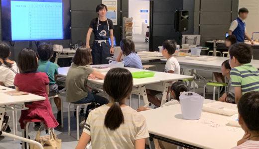 2019/08/27 基数ソート工作教室@TEPIA 先端技術館