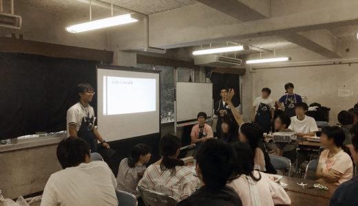 2019/09/05 ホーホーホイッスル工作教室(交流会)@東大駒場キャンパス