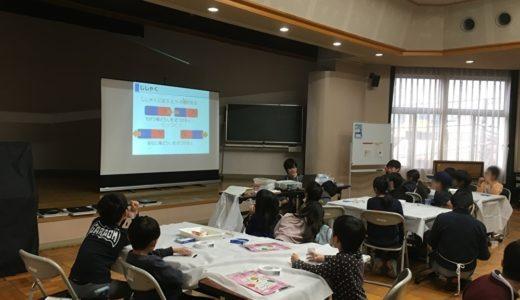 2019/12/07 コップホン工作教室@目黒本町社会教育館
