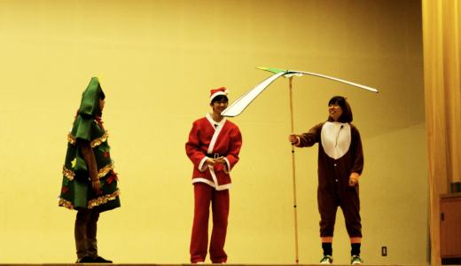 2019/12/07 ショー&バランストンボ工作カフェ@横浜市立北山田小学校