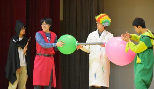 2020/01/18 サイエンスショー@品川区立小山小学校