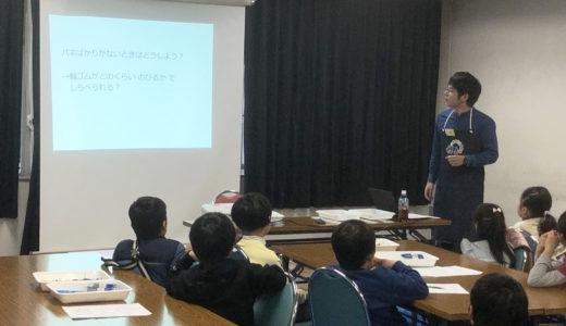 2020/01/25 ホーバークラフト工作教室@大田区洗足区民センター