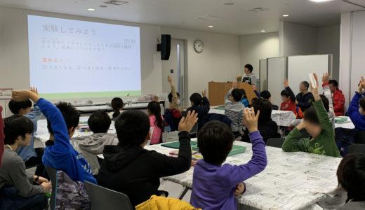 2020/2/9 ポンポン船工作教室@東芝未来科学館