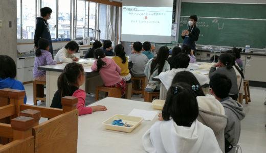 2020/02/26 サイテク式知恵の輪工作教室@目黒区立緑ヶ丘小学校