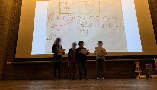 2019/12/14,15,21,22 Scitech Science School2019@東工大大岡山キャンパス