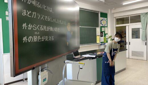 2021/07/17 立体万華鏡@清水窪小学校