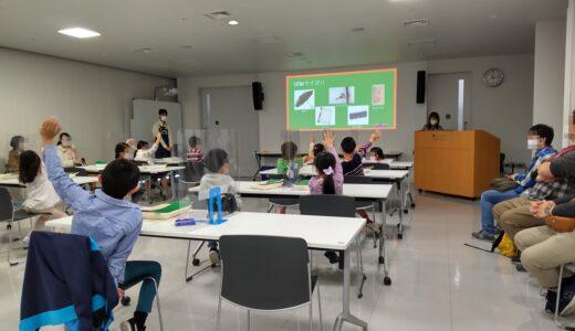 2021/10/23 ゼンマイカー@東芝未来科学館